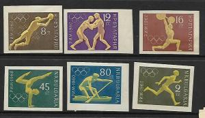 BULGARIA,1113-1118, MNH, OLYMPIC GAMES, IMPERF.