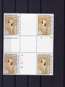 Mauritania 1978 WWF Gazelle 12um CROSS BLOCK UNFOLDED  MNH Mi.#596