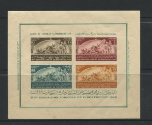 STAMP STATION PERTH Egypt #278 Mini Sheet General Issues MH 1949
