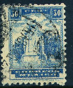 MEXICO 797, 30c 1934 Definitive. Monument. Used (786)