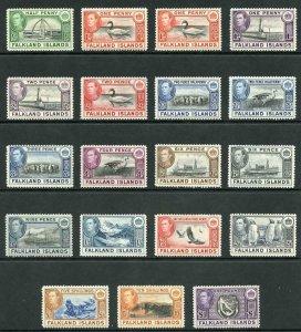 Falkland Is SG146/63 KGVI Set of 18 M/Mint