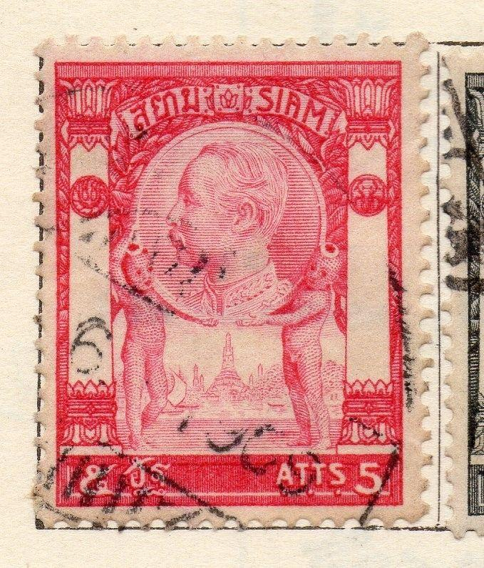 Siam Thailand 1906 Early Issue Fine Used 5a. 181507