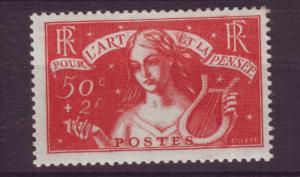 J19420 Jlstamps 1935 france hv of set mh #b43 music