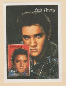 Tanzania Scott #812 Stamps - Mint NH Souvenir Sheet