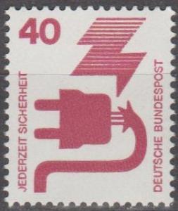 Germany #1079 MNH VF (ST877)