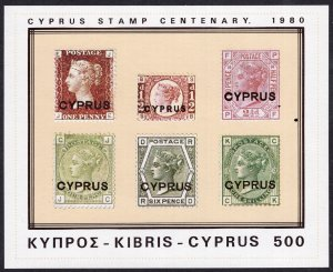 CYPRUS SCOTT 532