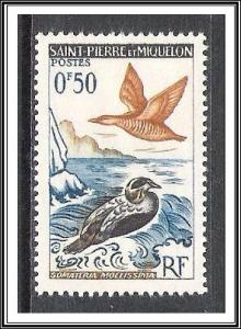 St Pierre & Miquelon #362 Eider Ducks MNH