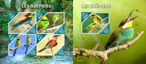 Z08 IMPERF NIG190417ab NIGER 2019 Bee-eaters MNH ** Postfrisch