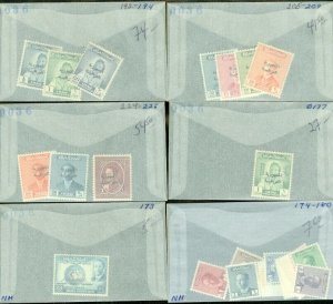 EDW1949SELL : IRAQ Very clean collection of all VF, Mint OG LH Better. Cat $227.