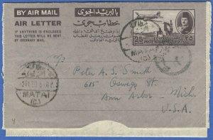 R143 - EGYPT used 25 mills Air Letter Aerogramme, H&G FG2,  MATAI > USA, CENSOR