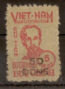 Vietnam (N) 1956 50 Dong Handstamp SG.N61 MNH Cat£110