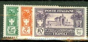 AL: Libya B23-9 mint CV $67.75; scan shows only a few