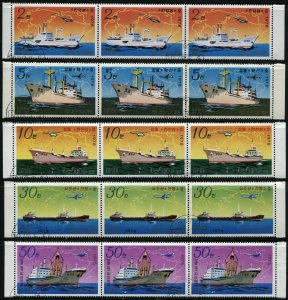 KOREA Ships Boats 5 Blocks of 3 Sea Transport Stamps Postage Topical CTO 1978