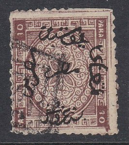 EGYPT  An old forgery of a classic stamp ...................................D438