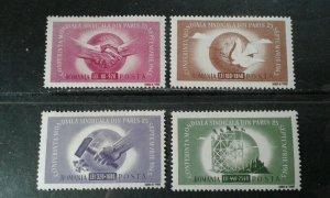 Romania #B314-7 mint hinged e203 7896
