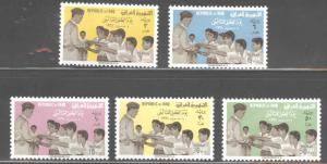 IRAQ Scott 273-277 MH* 1961  Children's Day set