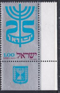 Israel # 501, Menorah, Israels 25th Anniversary, NH Corner Tab Set, 1/2 Cat.