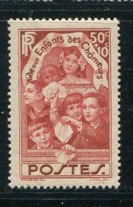 France #B46 Mint