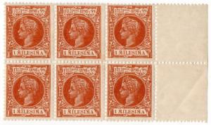 (I.B) Philippines Postal : Definitive Heads 1m