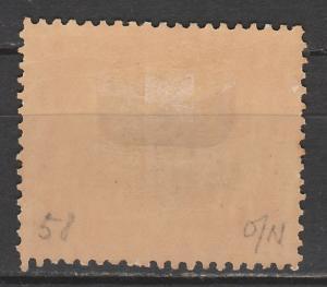 PAPUA 1907 LAKATOI SMALL PAPUA 1/- PERF 11 WMK UPRIGHT