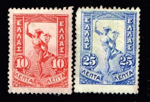 GREECE STAMP 1901 Hermes MINT STAMPS LOT