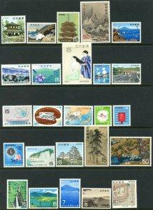 JAPAN Sc#981 B35 1969 Year Complete OG Mint NH