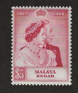 MALAYA - KEDAH  SC# 56  FVF/MLH
