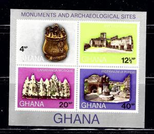 Ghana 408a MNH 1970 souvenir sheet