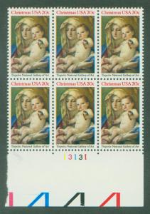 U.S. Scott 2026 VF MNH Plate Block of 6