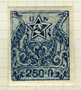 RUSSIA; 1922 ARMENIA ( May ) early Imperf fine Mint hinged 250k. value