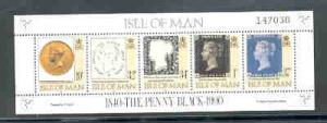 Isle of Man Sc 422 1990 Penny Black stamp sheet mint NH