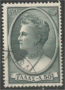 GREECE, 1957 used  50 l, Queen Olga Scott 607