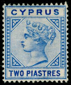 CYPRUS SG34, 2pi ultramarine, M MINT. Cat £14.