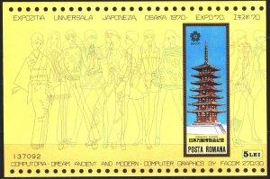 Romania. 1970. bl80. Osaka World Exhibition, Japan. MNH.