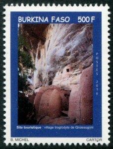 HERRICKSTAMP BURKINA FASO Sc.# 1383 2016 Tourism