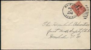 1928, 2¢ Hawaii (#647) tied by small town WAIPAHU cancel, VF