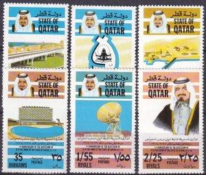 Qatar #378-83 MNH CV $27.35   (Z3228)
