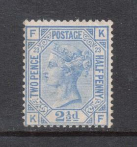 Great Britain #82 Mint Plate #23