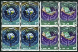 1632 - SERBIA 2021 - Digitalisation - MNH Set - Block of 4