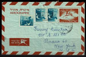 Israel 1959 Aerogramme to NY - Lot 091317