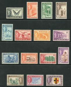 Sarawak SG171/85 1950 KGVI Set of 15 with Opt M/M of U/M