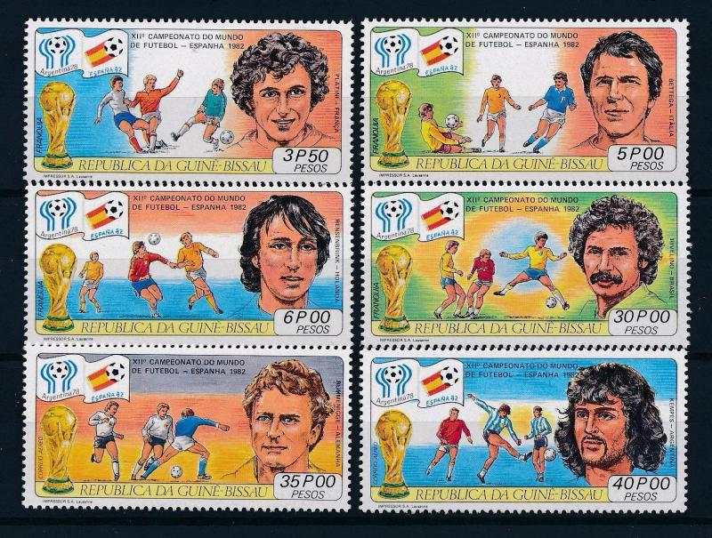 [59514] Guinea Bissau 1981 World Cup Soccer Football Spain Platini Kempes MNH