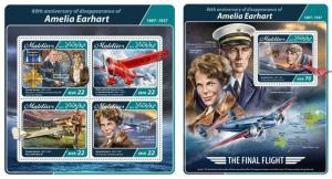 Z08 IMPERF MLD17406ab MALDIVES 2017 Amelia Earhart MNH ** Postfrisch Set
