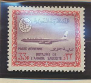 Saudi Arabia Stamp Scott #C84, Mint Never Hinged - Free U.S. Shipping, Free W...