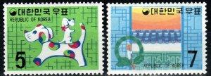 Korea #697-8 MNH CV $2.80 (X9767)