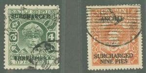 India Cochin 76-78 Used VF