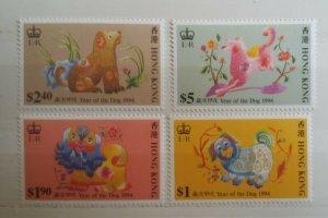 Hong Kong 1994 Year of the Dog Chinese New Year MNH