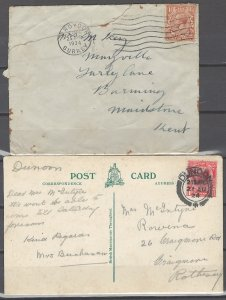 COLLECTION LOT # 2443 GREAT BRITAIN KG5 ON COVER & POSTCARD 2 SCAN
