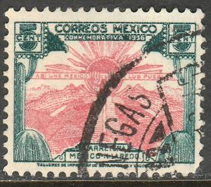 MEXICO 725, 5c HIGHWAY INAUGURATION. USED. F-VF. (577)