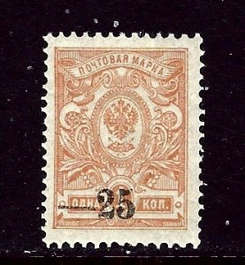 South Russia 38 MH 1918 surcharge    (ap4260)